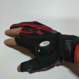 Одежда и обувь - Перчатки для рыбалки летние с открытыми пальцами Подарочный набор с подсветкой, 0
