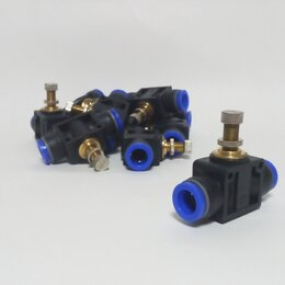 Комплектующие - Кран игольчатый тонкой настройки для пневмошланга 12х8, 0