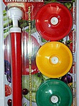 Консервные ножи и закаточные машинки - Вакуумные пластиковые крышки ВАКС ключ для…, 0