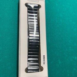 Аксессуары для умных часов и браслетов - Керамический браслет для Apple Whatch 42-44мм, 0