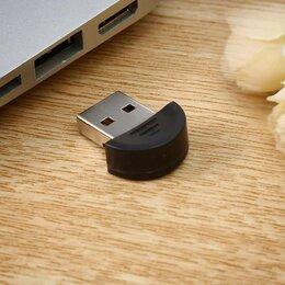 Оборудование Wi-Fi и Bluetooth - Bluetooth-адаптер v2.0/USB, 0