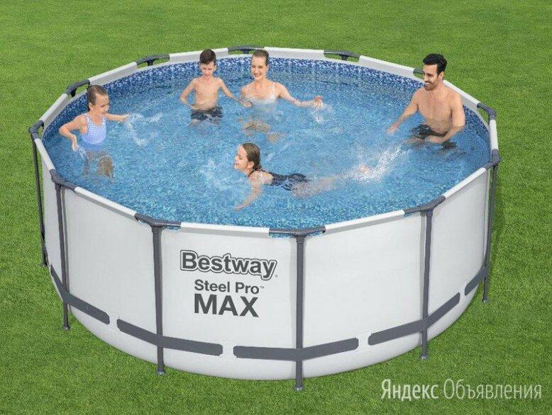 Каркасный бассейн Steel Pro Max Bestway (арт.56420) по цене 25500₽ - Бассейны, фото 0
