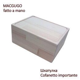 Шкатулки - Шкатулка_Cofanetto importante, 0