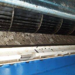 Ремонт и монтаж товаров - Сплит-системы. Установка, ремонт,чистка., 0