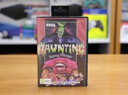 Игры для приставок и ПК - Картридж Sega The Haunting: Starring Polterguy, 0