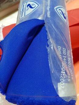 Ткани - Ткань Премьер Комфорт 80% хлопок, 0