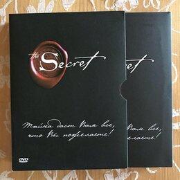 Видеофильмы - 4 DVD фильм Секрет (The Secret) подарочное издание, 0