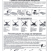 Матрас Стандарт Кокос h10 см по цене 4990₽ - Матрасы и наматрасники, фото 1