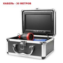 Эхолоты и комплектующие - СОМ-7S камера для рыбалки в кейсе 7 дюймов 30 метров, 0