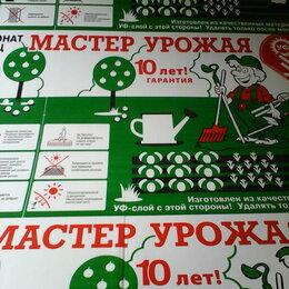 Поликарбонат - Сотовый поликарбонат Мастер урожая , 0
