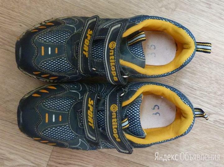 Кроссовки Антилопа по цене 600₽ - Кроссовки и кеды, фото 0