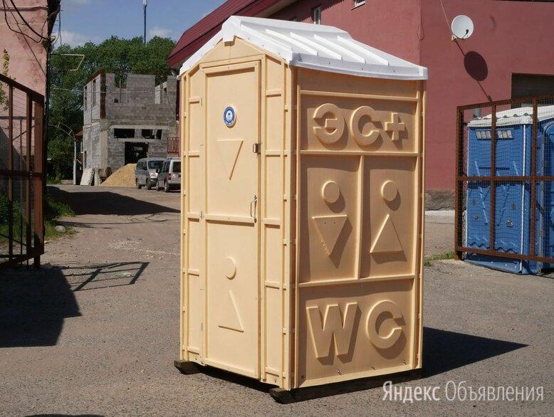✅ Биотуалет новый - ⭐ Туалетная кабина для дачи и стройки по цене 3000₽ - Биотуалеты, фото 0
