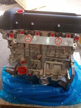 Двигатель и топливная система  - Двигатель G4FA Hyundai / Kia 1.6л. 107 лс, 0