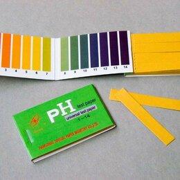 Инвентарь для обслуживания аквариумов - Лакмусовая бумага,определение PH,80 полосок, 0