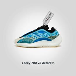 Кроссовки и кеды - Adidas Yeezy Boost 700 Arzareth (Адидас Изи Буст 700) Оригинал, 0