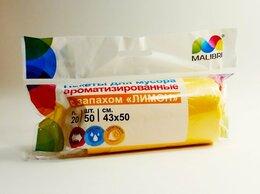 Мешки для мусора - Пакеты для мусора Malibri 50 шт/уп (20 л., с…, 0