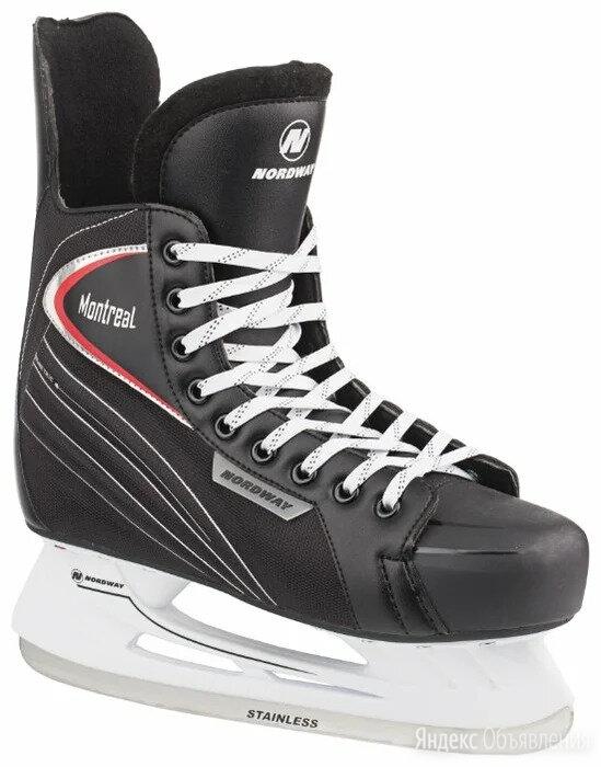 Хоккейные коньки nordway Montreal по цене 1500₽ - Коньки, фото 0