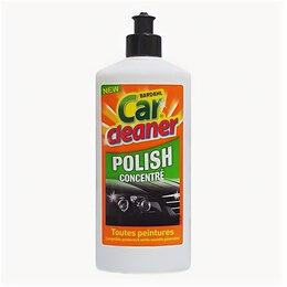 Бытовая химия - Концентрированная полироль Bardahl Concentrated Polish 500 мл., 0