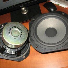 Акустические системы - Динамики JMlab 6VE3251B 165 мм, 8 оМ, 0