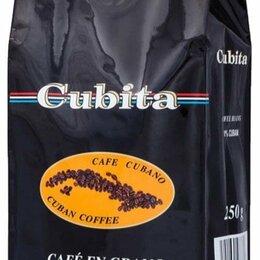 Продукты - Кофе в зернах. Cubita 500гр Куба, 0