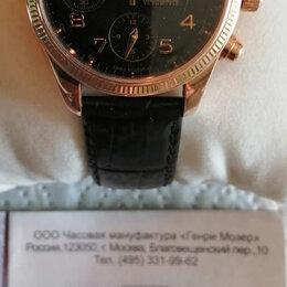 Наручные часы - золотые часы хронограф Мозер, мужские  наручные , 0