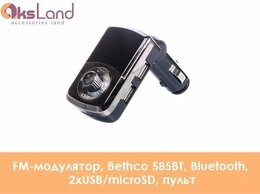 Автоэлектроника - FM-модулятор, Bethco 585BT, Bluetooth,…, 0
