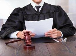 Финансы, бухгалтерия и юриспруденция - Отмена судебного приказа, 0