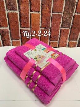 Полотенца - Набор полотенец из 3 шт, 0