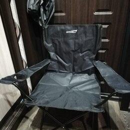 Походная мебель - Складное кресло / стул для отдыха и рыбалки, 0