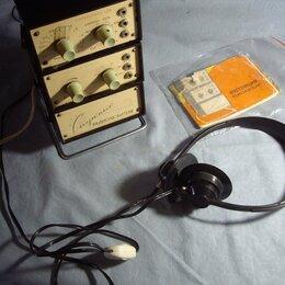 Радиоприемники - Комплект приборов Спутник радиолюбителя  , 0