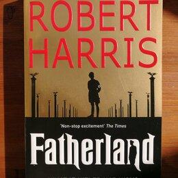 Литература на иностранных языках - Robert Harris | Fatherland, 0