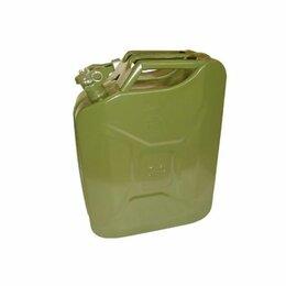 Канистры - Канистра для топлива AVS (20 л), 0