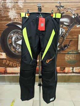 Мотоэкипировка - Мото штаны с подстежкой и защитой, 0