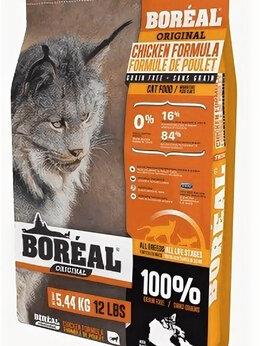 Корма  - Корм беззерновой Boreal Original для кошек всех по, 0