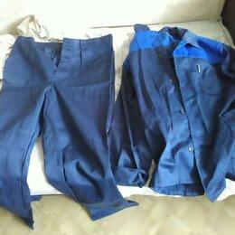 Одежда и аксессуары - Рабочий костюм, 0