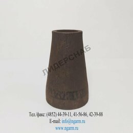 Водопроводные трубы и фитинги - Переход 33,7х3,2-21,3х3,2 сталь 20 ГОСТ 17378, 0