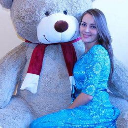 Мягкие игрушки - Огромный плюшевый медведь 240 см Латте с шарфом, 0