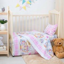 Постельное белье - Комплекты постельного белья/новые, 0