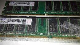 Модули памяти - оперативная память DDR-1, 1 Гб, 400 МГц NCP…, 0