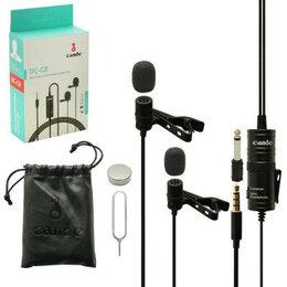 Микрофоны - Микрофон петличный, 0