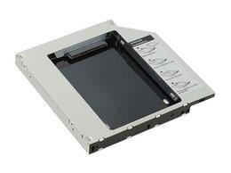 Внешние жесткие диски и SSD - Сменный бокс для HDD/SSD AgeStar SSMR2S SATA-SATA , 0