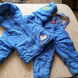 Комплекты верхней одежды - Куртка, костюм, полукомбинезон (+вещи) весна/осень, 0
