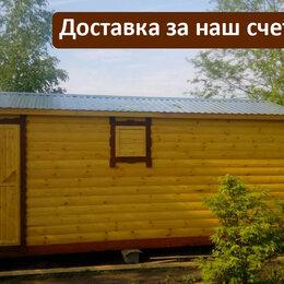 Готовые строения - Мобильная баня 6 на 2,25 метров, 0