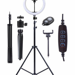 Осветительное оборудование - Кольцевая LED лампа 26см с двумя штативами и селфи-пультом, 0