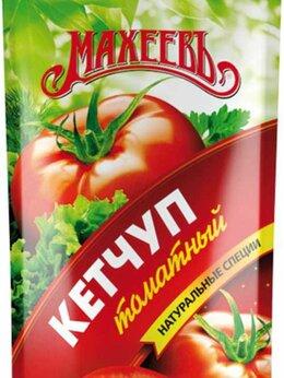 Семена - Кетчуп Махеев томатный 500 г, 0