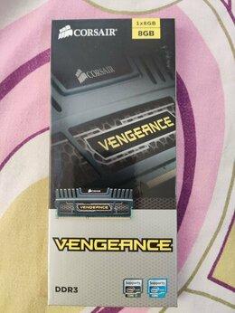 Модули памяти - Оперативная память 8 Гб DDR3 1600 mhz cl9 новые…, 0