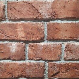 Облицовочный камень - Гипсовая плитка Кирпич Гданьский, 0
