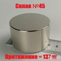 Магниты - Сильный магнит 50х30 мм, 0