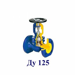 Водопроводные трубы и фитинги - Вентиль Ду 125 Zetkama 234, 0