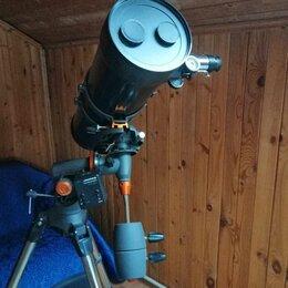 Телескопы - Телескоп, 0